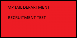 JAIL DEPARTMENT