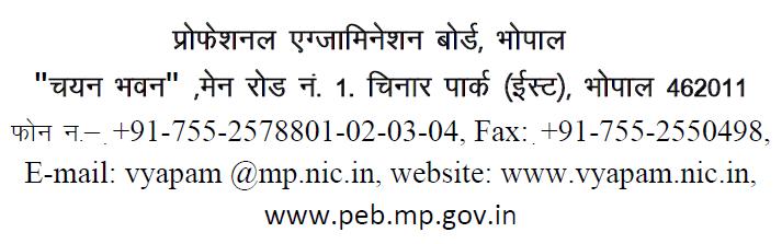 contact-address-peb